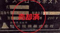 01a - コピー