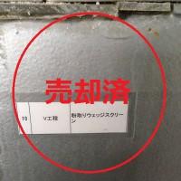 01c - コピー