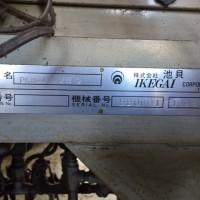 1池貝PCM46