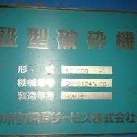DSC_2809