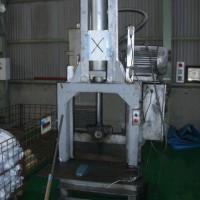 CIMG0250