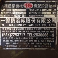 一億社YDR-80 _1