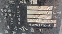 エアータンク2 (1)