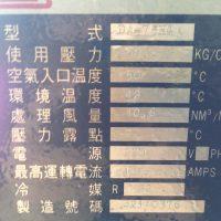 中国製エアードライヤー (2)