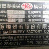 台湾 中古120mm (4)