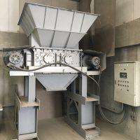 エイシン製20馬力2軸破砕機 (1)