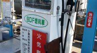 BDF燃料供給装置&タンク (1)