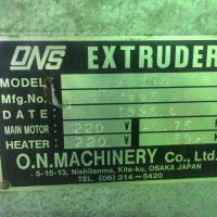 オーエヌ機械製100㎜押出機 (3)