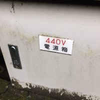 おが粉製造機_KSM10 (5)