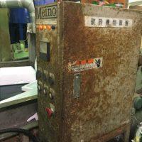 名濃製発泡スチロール用破砕機FSC-330SN(3)