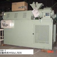 E-209-1
