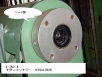 e-153-3
