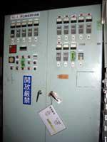 e-198-3