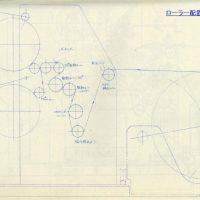 7)ローラー配置図