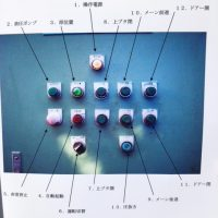 達栄工業製金属プレス機 (4)