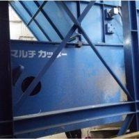 近畿工業製200kw二軸破砕機2