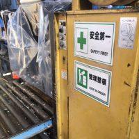 横型圧縮梱包機(PPバンド自動結束) (10)