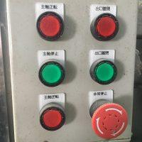 食品残渣発酵減容プラント (4)