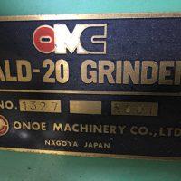 OMC製ハンマー式高速粉砕機 (3)