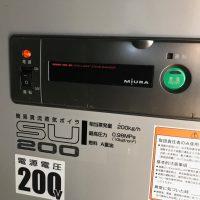 F1DE74D1-260F-4960-9FB2-7B45A9FBEABE