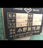 小野製作所製φ50㎜押出機 (3)