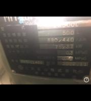 三井鉱山製500Lヘンシェルミキサー (2)