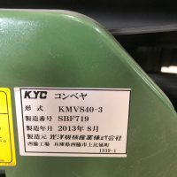 KMVS40-3長さ4000㎜コンベア (2)