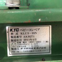 KLU3-35Nキャスター付きコンベア (1)