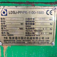 中国製130馬力湿式粉砕機 (11)