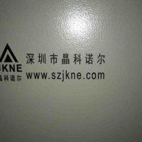 2.中国製 圧延機 (3)