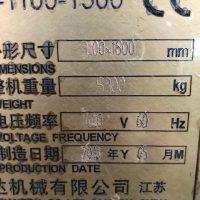 中国製130馬力湿式粉砕機 (10)
