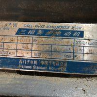 中国製130馬力湿式粉砕機 (6)
