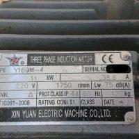 中国製洗浄脱水機11kw (大) (2-2)