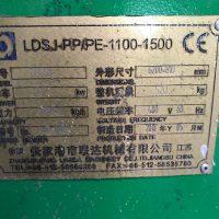 中国製130馬力湿式粉砕機 (2)