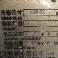 中国製130馬力湿式粉砕機 (3)