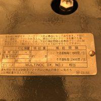 井上製作所製加圧ニーダーKPD-0050 (7)