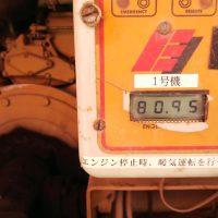 DSC_0101_R.JPG