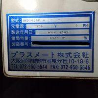 b5410f2e0893646df88eaf997c6f6575.jpg
