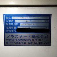 d31f98ea12d4062c9d061d7a42a6de36.jpg