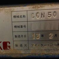 dd93c270c218ae36430ebafc5390dfc0.jpg