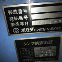 bce14665a9800f0c56688eaeafb780b9.jpg