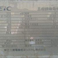 eec25032df4f73facad61cb04b08e48c.JPG