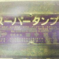 148db31b03ea266bf8c4284525a98d2f.jpg