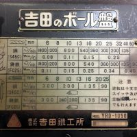 2383da07ac03210d0e3c5374e2b04f74.jpg