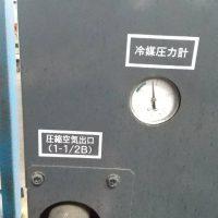 【F-49】日立三機製コンプレッサー⑤