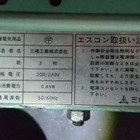 【F-44】⑥