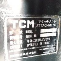 【F-48】東洋運搬機製フォークリフト③