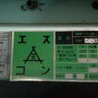 【F-44】⑤