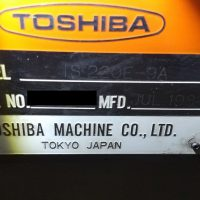 【F-52】東芝製油圧式射出成型機③ -編集済