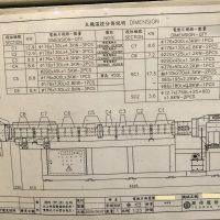 台湾製120㎜ストランド再生ライン一式 (8) - 編集済